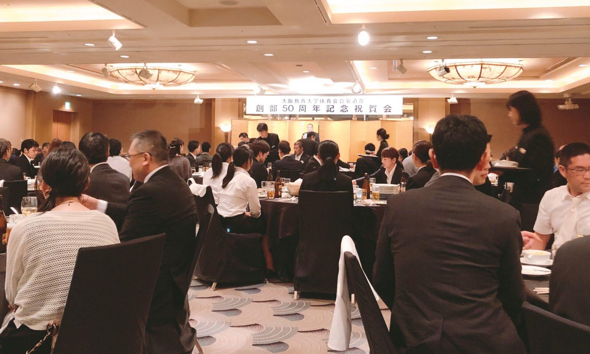 【公式サイト】大阪教育大学体育会合氣道部